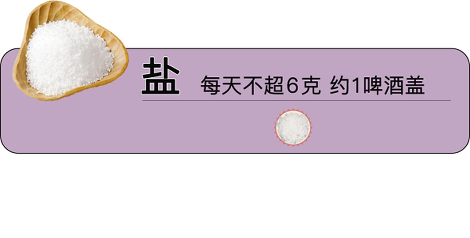 Sai lam khi an khien gan nhiem mo, hai suc khoe-Hinh-7