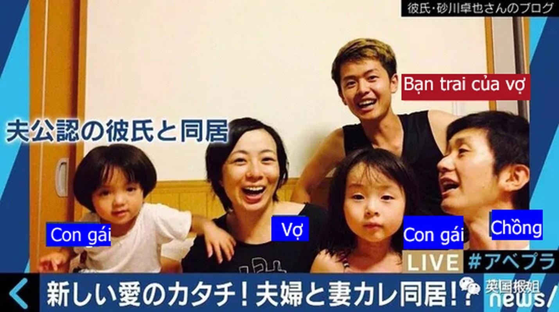 """Chong giup vo dua """"bo"""" ve song chung, ly do gay tranh cai-Hinh-9"""