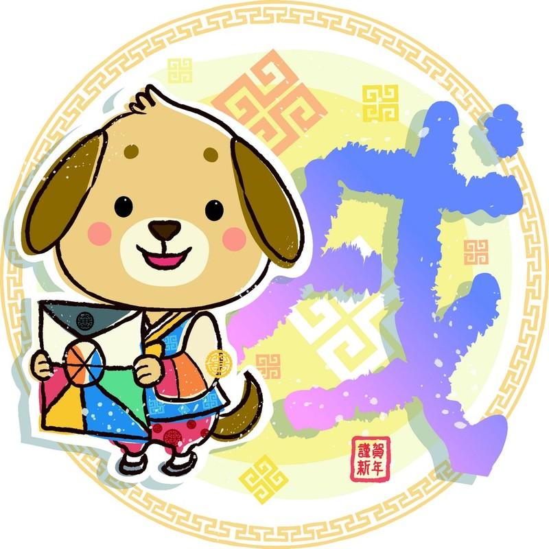 Goi ten 4 con giap duoc Than Tai ghe tham, loc bat tan huong-Hinh-6