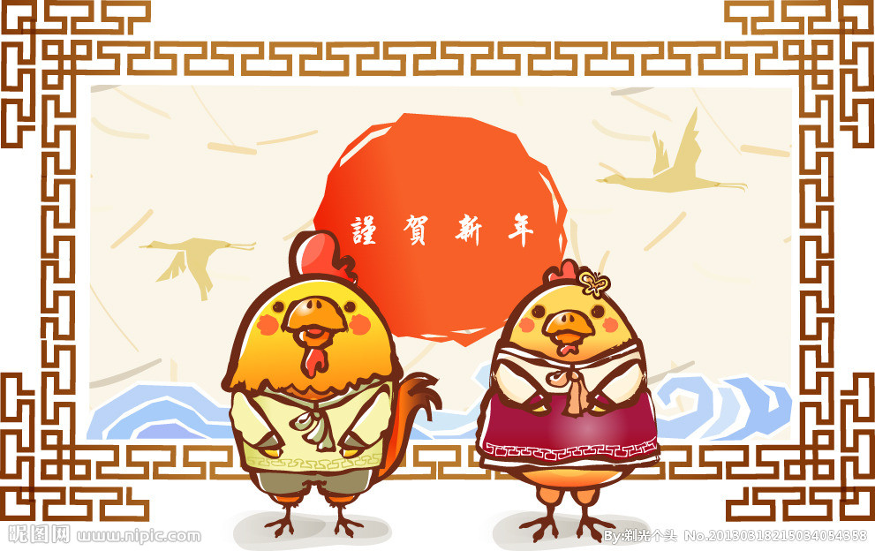 Tu vi tuan moi 25/02 - 03/03/2019 cho 12 con giap: Tuoi Than giau nhat-Hinh-10