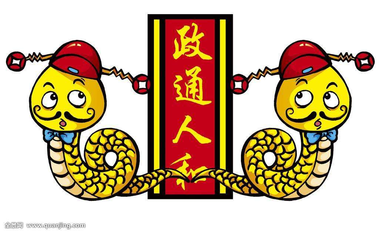 Bon con giap quyen luc nhat thang 6/2019: Danh loi song toan, tien vang chat ket-Hinh-5