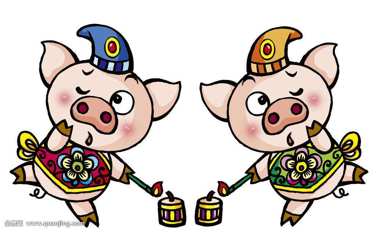 Bon con giap quyen luc nhat thang 6/2019: Danh loi song toan, tien vang chat ket-Hinh-7