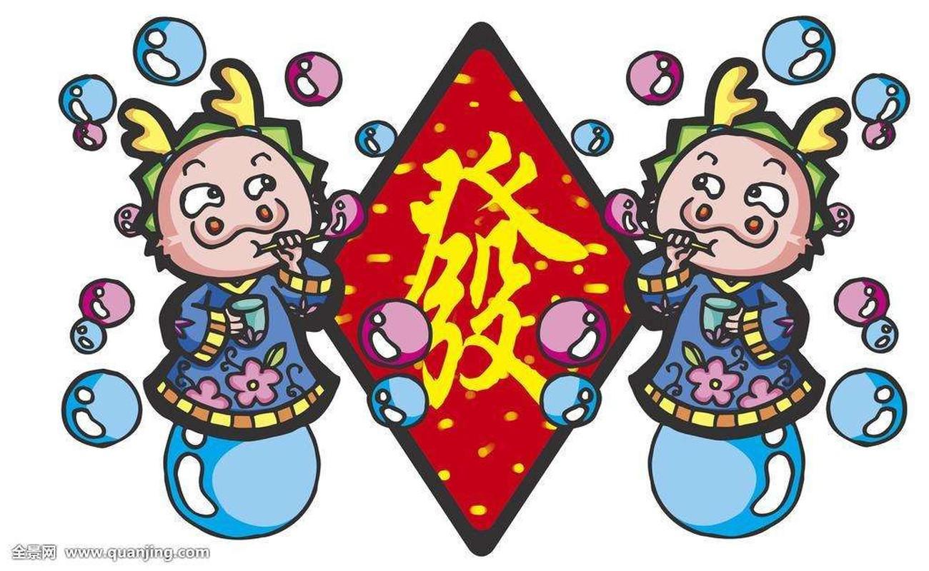 Bon con giap cang gia cang giau, nua doi sau song trong nhung lua vang son-Hinh-6