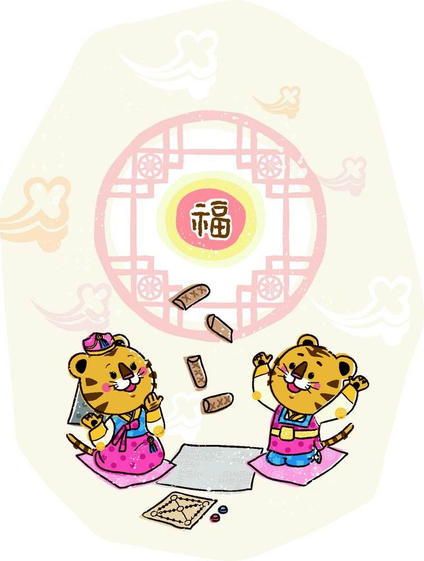 3 thang toi, 4 con giap coi chung nga vo mat vi dung phai nui tien-Hinh-5