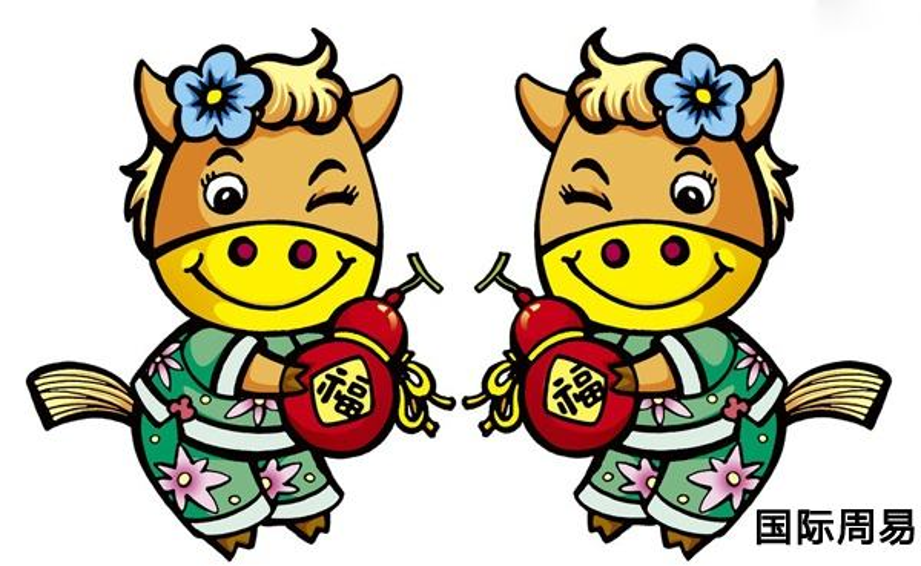 Du doan tu vi tuoi Ngo nam Canh Ty 2020: Xung Thai Tue, dai hoa ap den bat ngo
