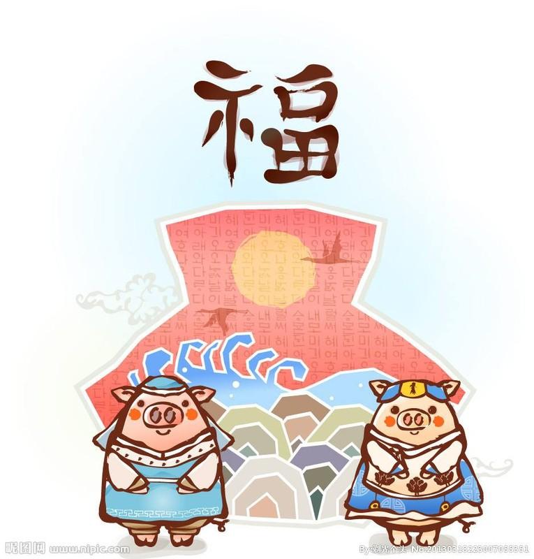 Du doan ngay moi 31/12/2019 cho 12 con giap: Ty Mao Dau hong phat tien tai, Dan mat cua-Hinh-12