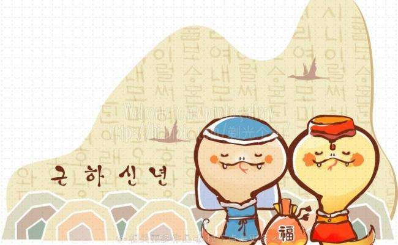 Du doan ngay moi 15/01/2020 cho 12 con giap: Suu Mao giau het co, Tuat vuong hoa tieu nhan-Hinh-6