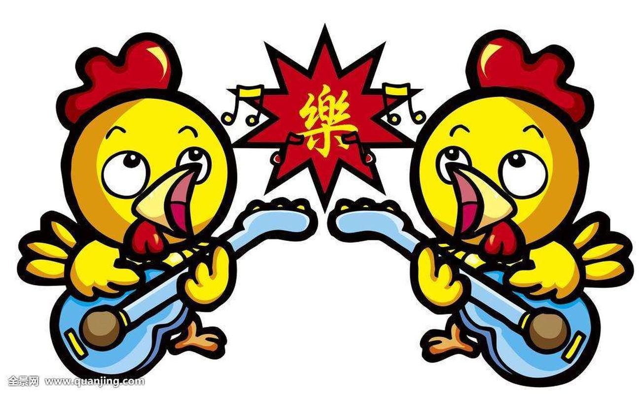Du doan ngay moi 23/01/2020 cho 12 con giap: Mao tang luong tang thuong, Suu vung tay qua tran-Hinh-10