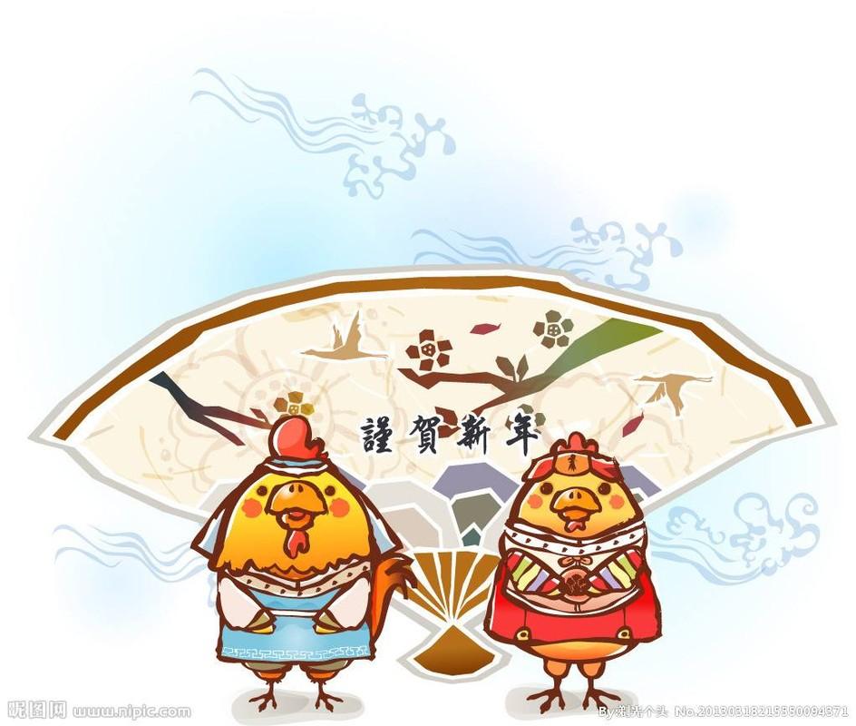 Du doan tu vi tuoi Dau nam Canh Ty 2020: Than Tai goi ten, quy nhan tuong tro-Hinh-4