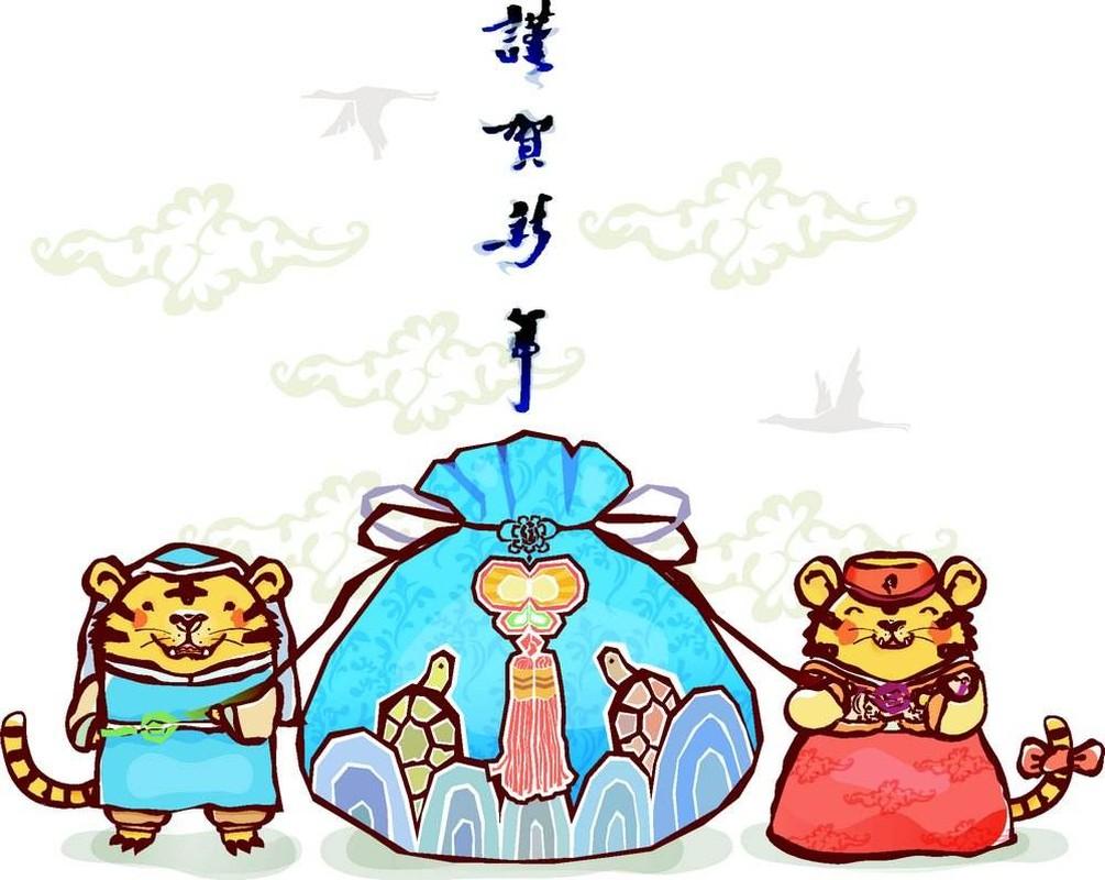 Du doan ngay moi 08/02/2020 cho 12 con giap: Suu vuong tai, Ty kho khan tai chinh-Hinh-3