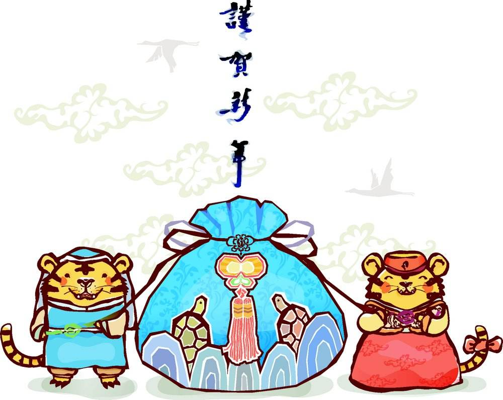 Du doan ngay moi 18/02/2020 cho 12 con giap: Hoi tai loc phoi phoi, Dan tinh duyen lan dan-Hinh-3