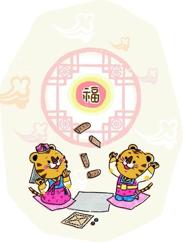 Than Tai cham ten, 4 con giap bung bung loc la, van may choi ngoi 2 thang toi-Hinh-6
