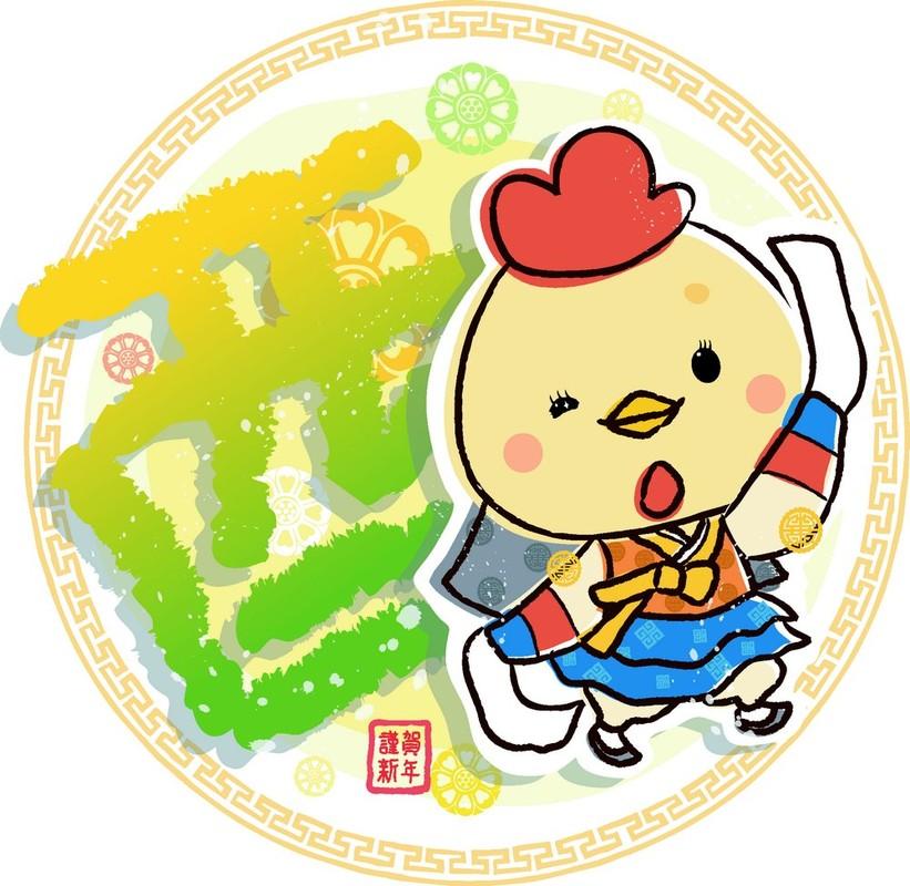 Du doan ngay moi 16/03/2020 cho 12 con giap: Mui su nghiep bung sang, Ngo hao tai-Hinh-10