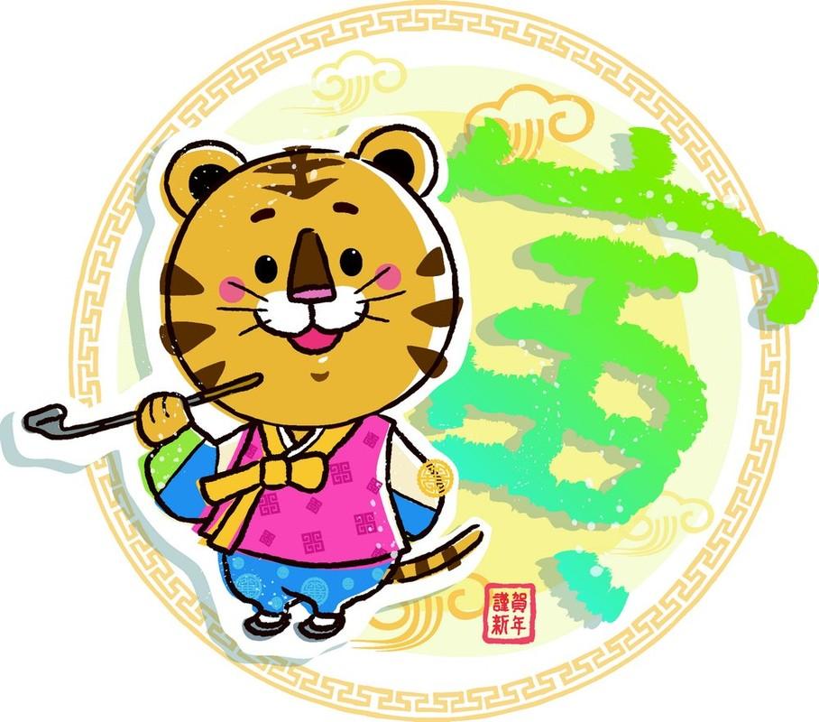 Du doan ngay moi 16/03/2020 cho 12 con giap: Mui su nghiep bung sang, Ngo hao tai-Hinh-3