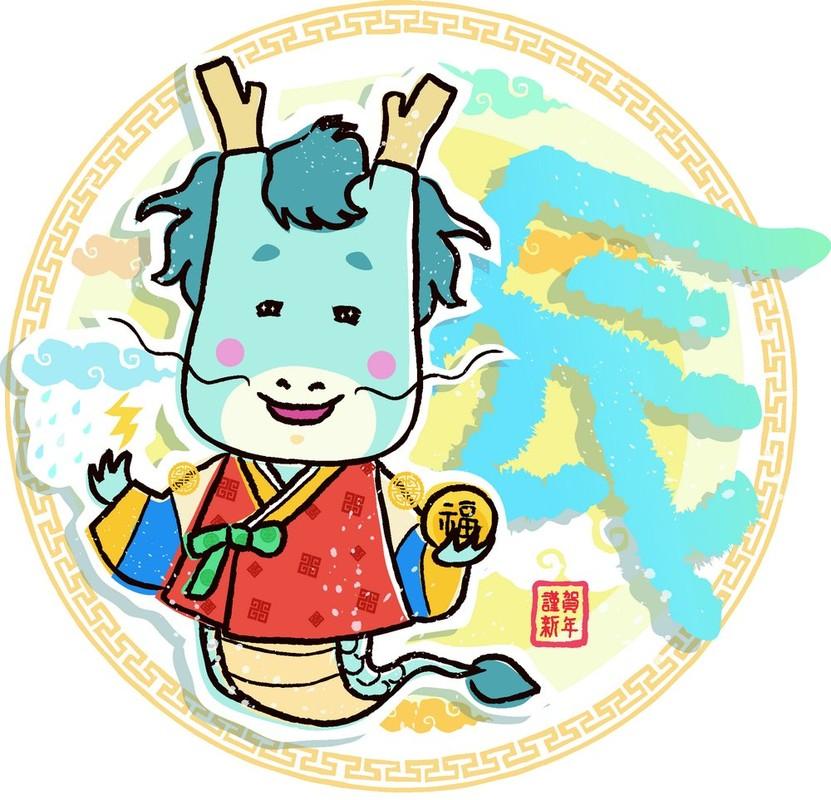 Du doan ngay moi 16/03/2020 cho 12 con giap: Mui su nghiep bung sang, Ngo hao tai-Hinh-5