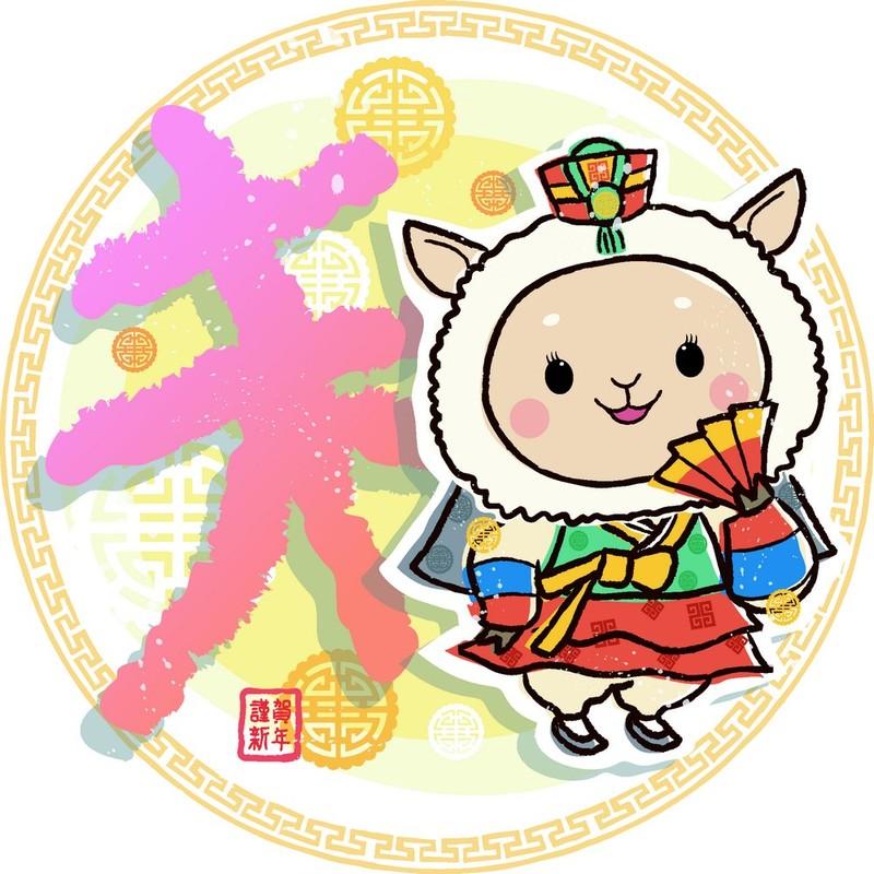 Du doan ngay moi 16/03/2020 cho 12 con giap: Mui su nghiep bung sang, Ngo hao tai-Hinh-8