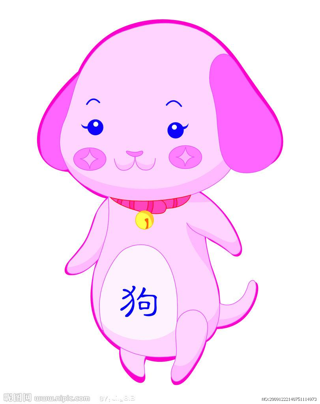 Tu vi tuan moi 30/03 - 05/04/2020 cho 12 con giap: Hoi Ngo giau sang, Mao Mui sung suong-Hinh-11