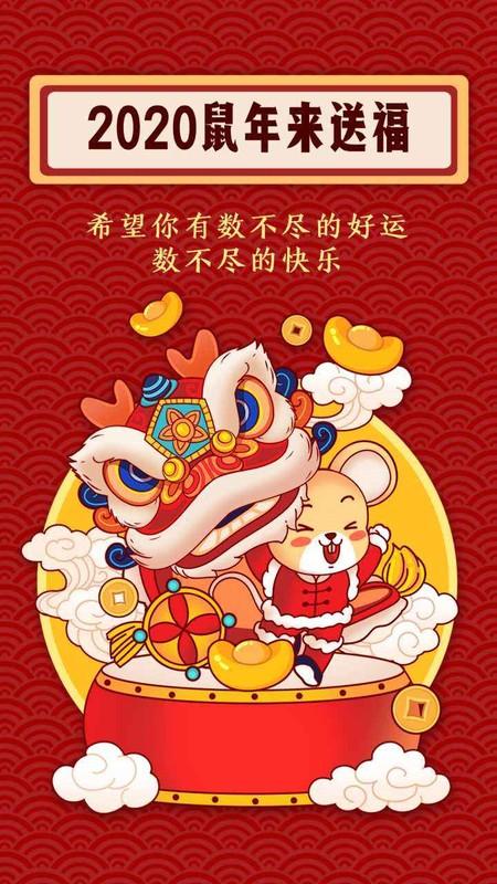 Than Tai giup suc 4 con giap nha cua chat tien suot quanh nam-Hinh-3