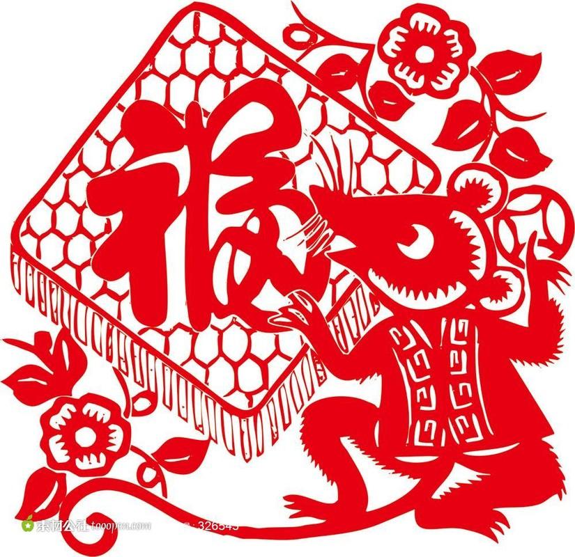 Than Tai giup suc 4 con giap nha cua chat tien suot quanh nam-Hinh-4