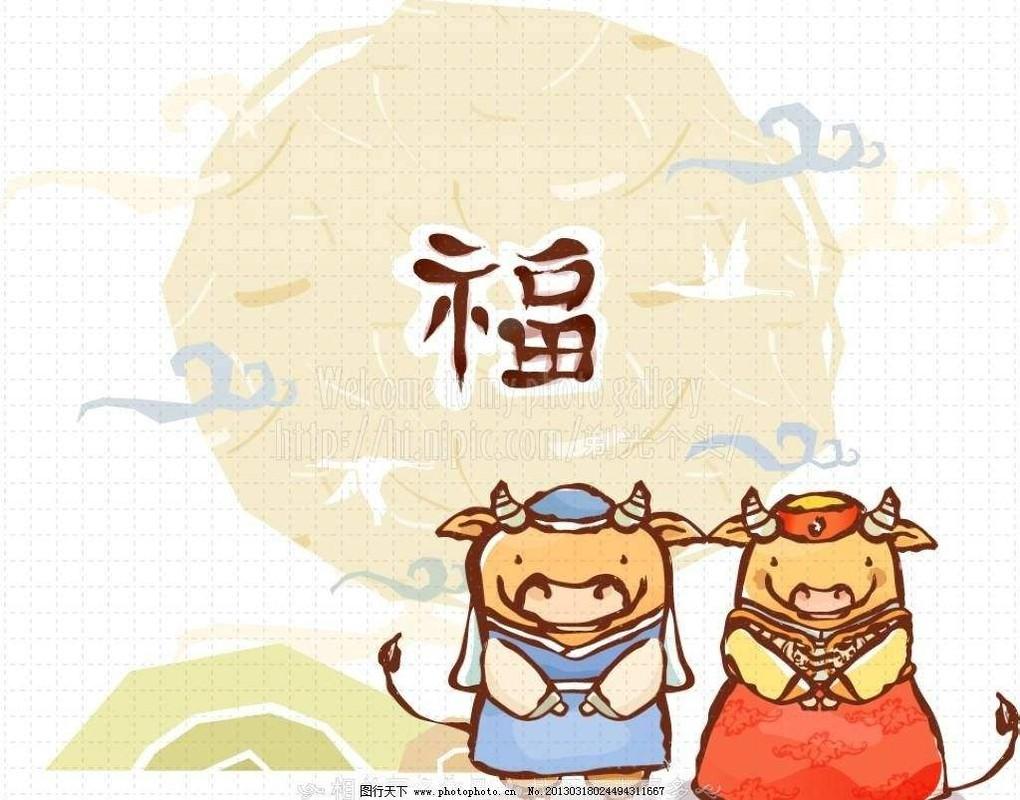 Du doan tuoi Suu nam Tan Suu 2021: Xuat hien hung tin, van su trac tro-Hinh-3