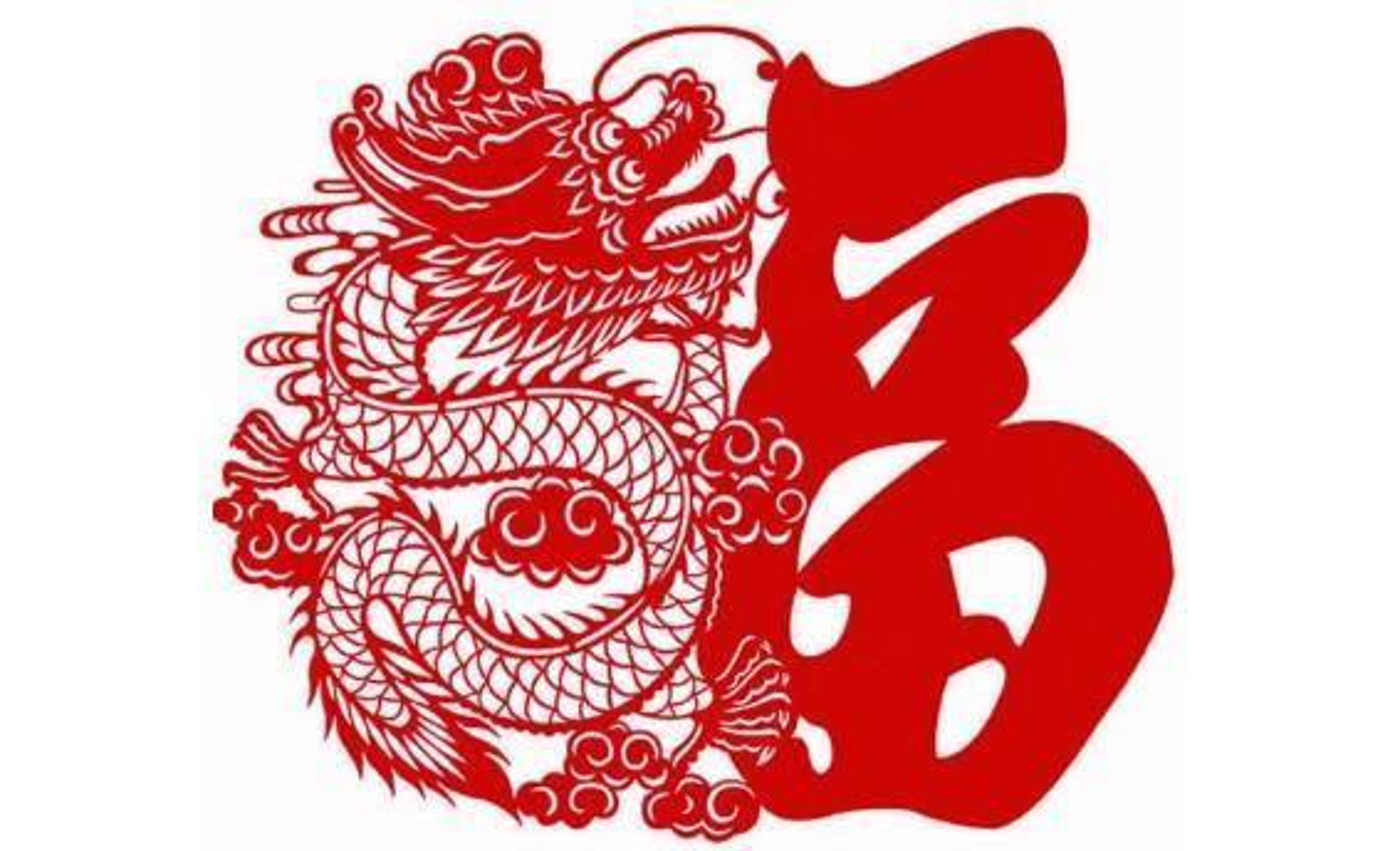 Du doan nam Tan Suu 2021 cho nguoi tuoi Thin: Ap luc tai chinh nang ne-Hinh-10