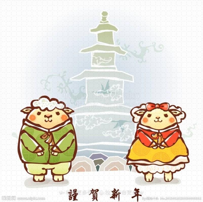 Du doan ngay 31/12/2020 cho 12 con giap: Ngo mat tien con mang tieng xau-Hinh-8