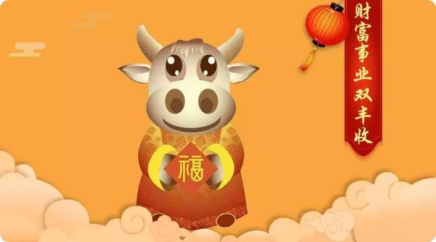 Du doan ngay 9/01/2021 cho 12 con giap: Ty can trong tieu nhan pha roi-Hinh-2