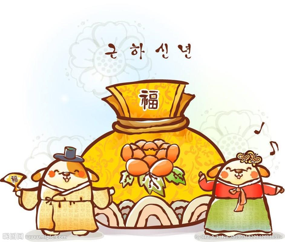 Tuoi Tuat nam Tan Suu: Xui xeo bao trum, tieu nhan khong tha-Hinh-9