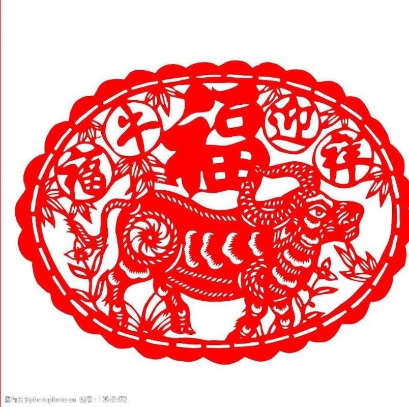 Du doan ngay 13/6/2021 cho 12 con giap: Than su nghiep len huong, Ngo cam tinh mat tien-Hinh-2