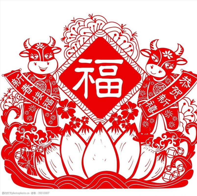 Du doan ngay 14/6/2021 cho 12 con giap: Hoi mat tin nhiem, Mao truyen thong thanh cong-Hinh-2