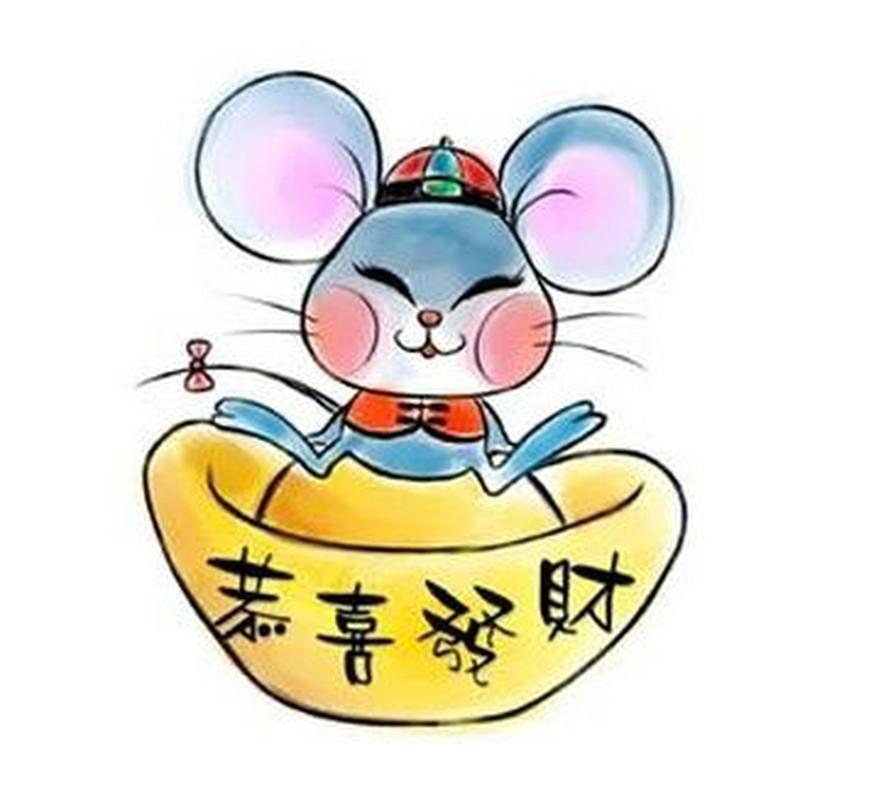 Tuan cuoi thang 8/2021: Bon con giap duoc Than Tai dom ngo, tien tang bat ngo-Hinh-2