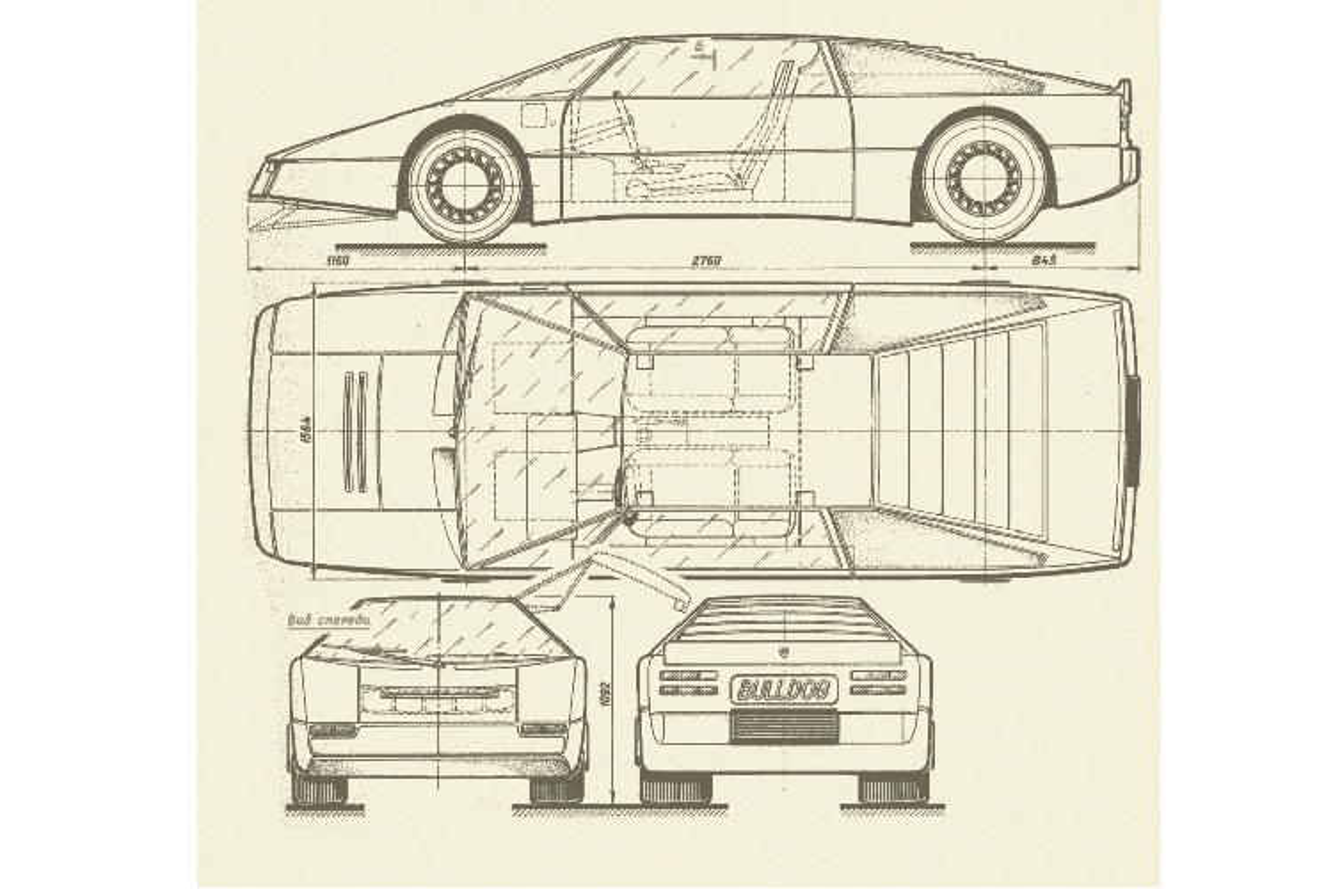 Aston Martin Bulldog hon 40 nam tuoi van can moc 320 km/h-Hinh-2