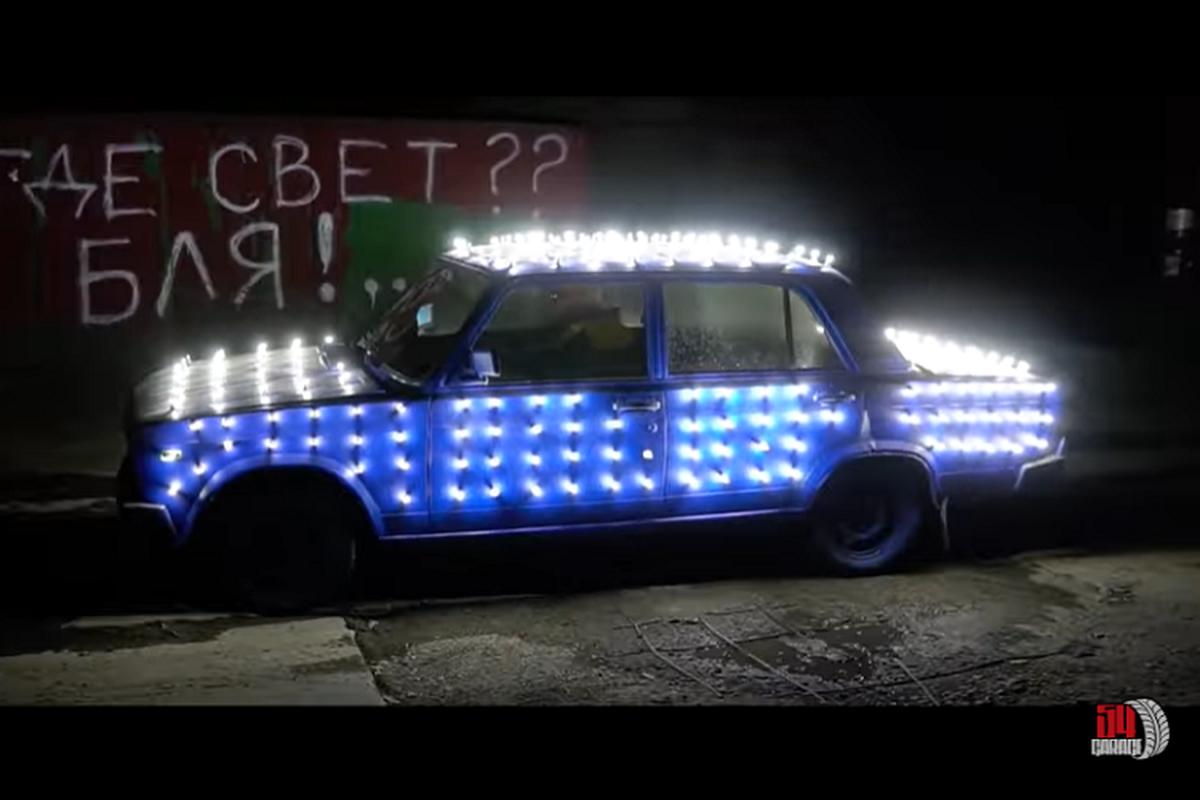 Dan choi Nga lap 300 bong den LED len xe Lada de chay dem-Hinh-5
