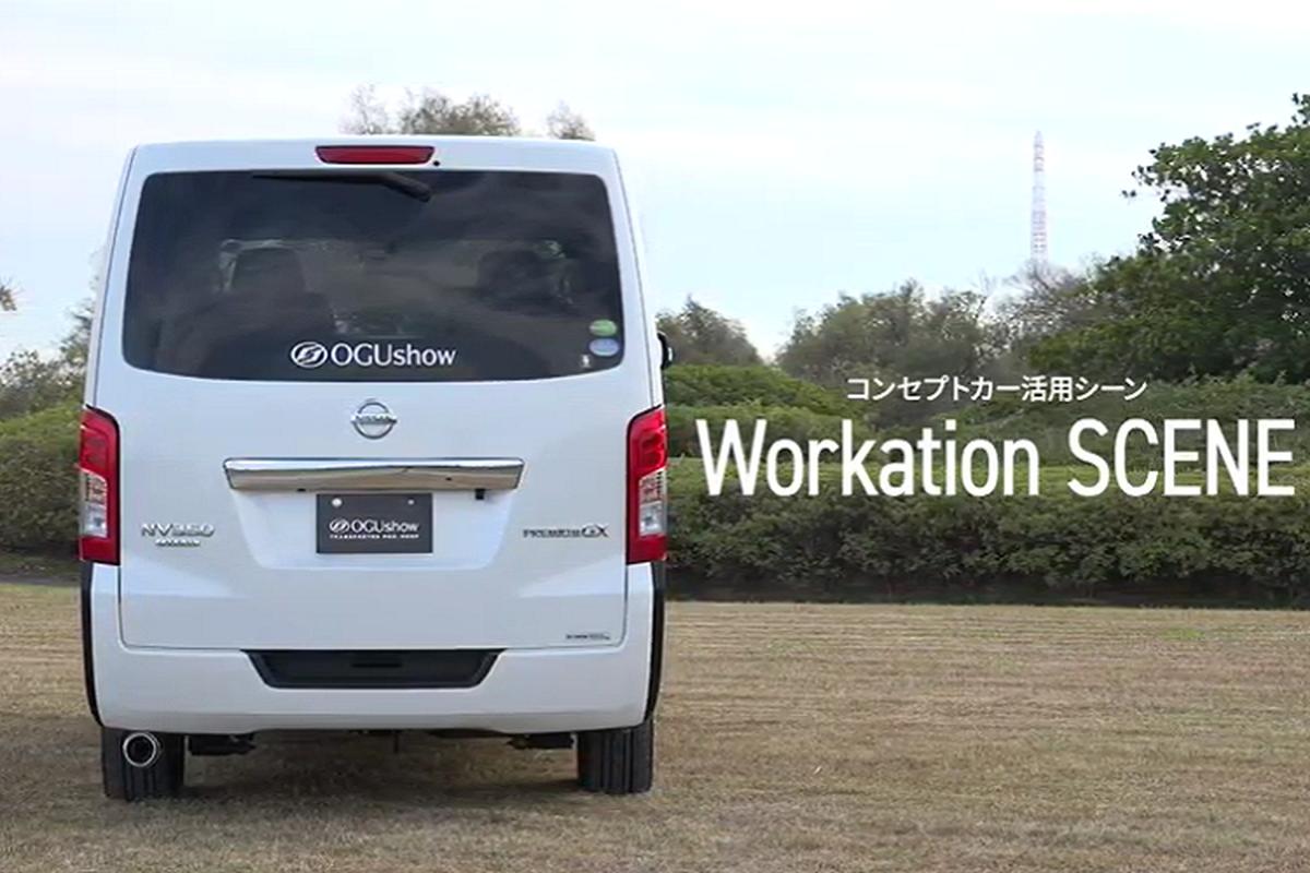 Nissan NV350 Caravan ES Mobility co the