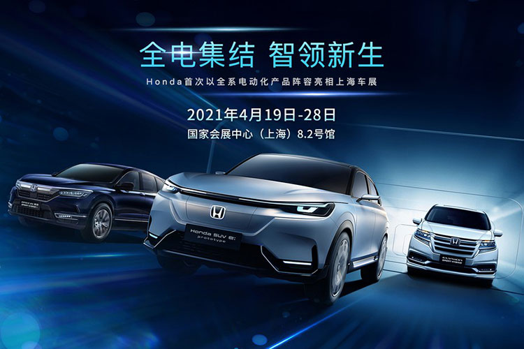 Details of Honda SUV e: The new prototype will be launched in 2022-Hinh-8
