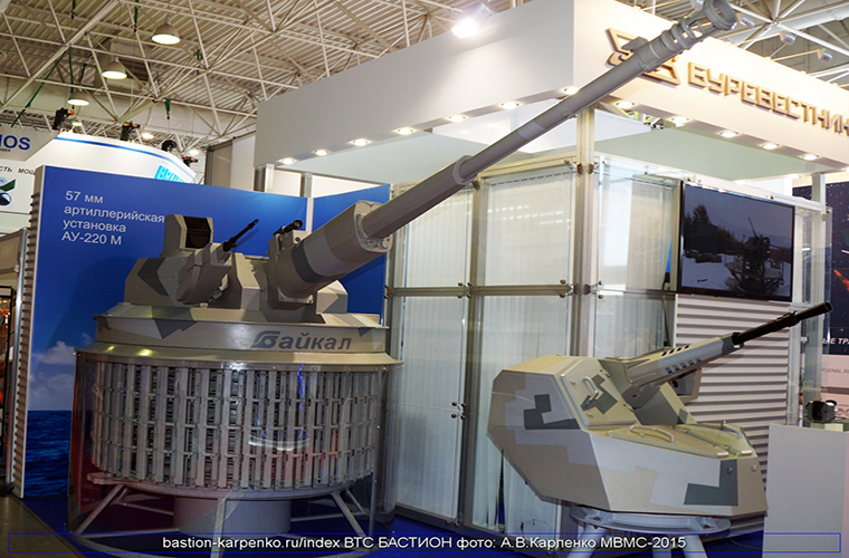 "Tai sao Nga lap phao 57mm cho ""taxi chien truong"" BTR-82A?"