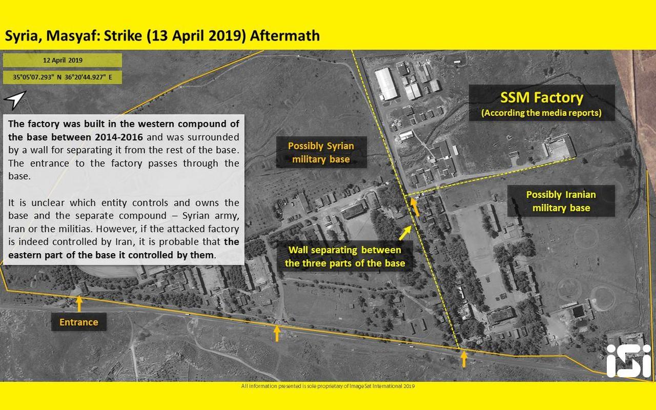 """Lo dien vu khi Israel khien ten lua S-300 Syria """"thua sap mat""""-Hinh-4"""