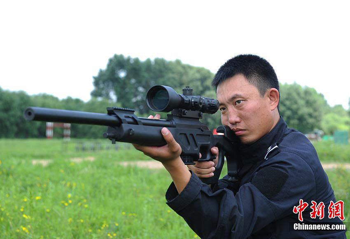 Trung Quoc bat ngo tai trang bi sung ban tia da