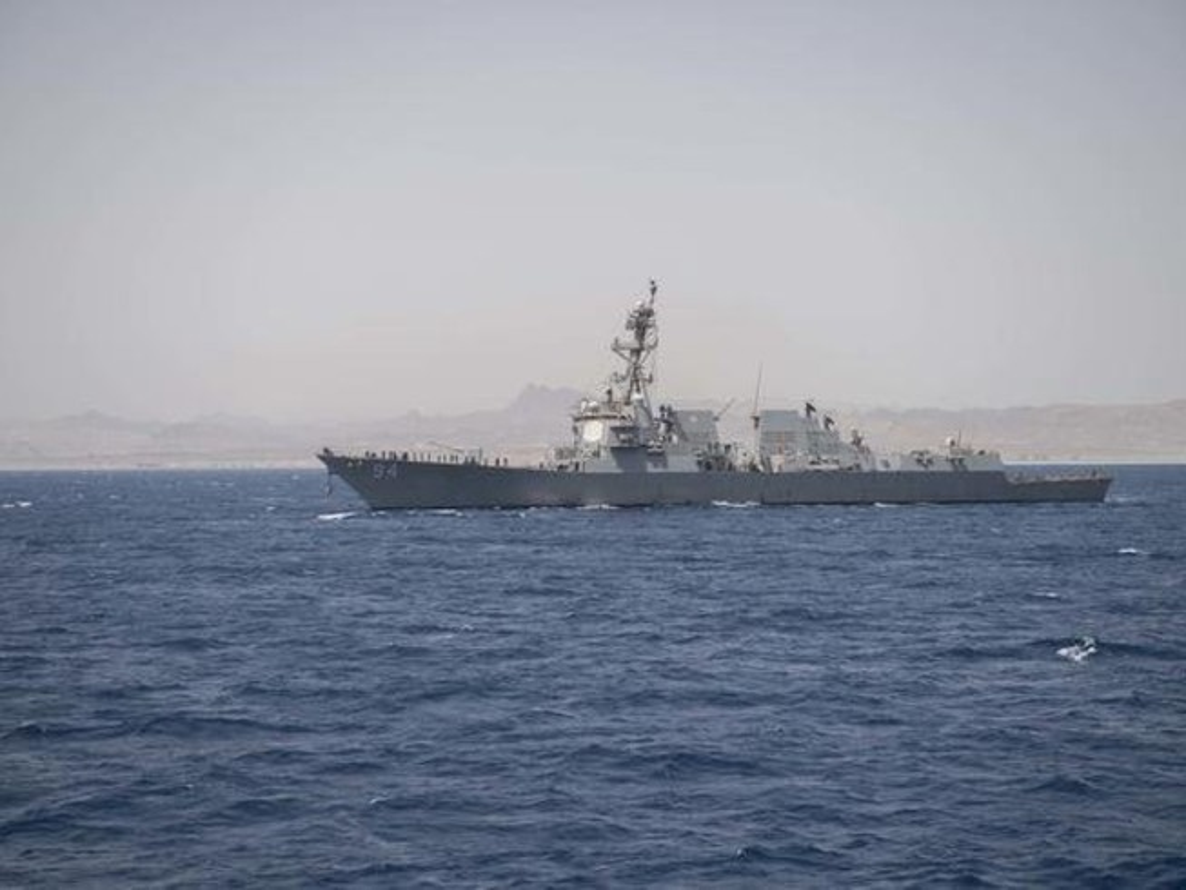 Suc manh huy diet cua khu truc USS Nitze cua My vua ap sat Venezuela