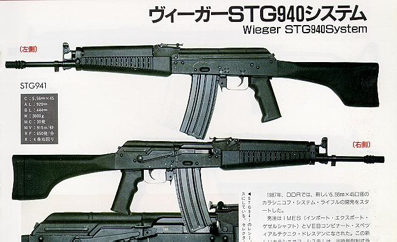 Nhung bien the manh nhat cua khau sung truong tan cong AK-47-Hinh-3