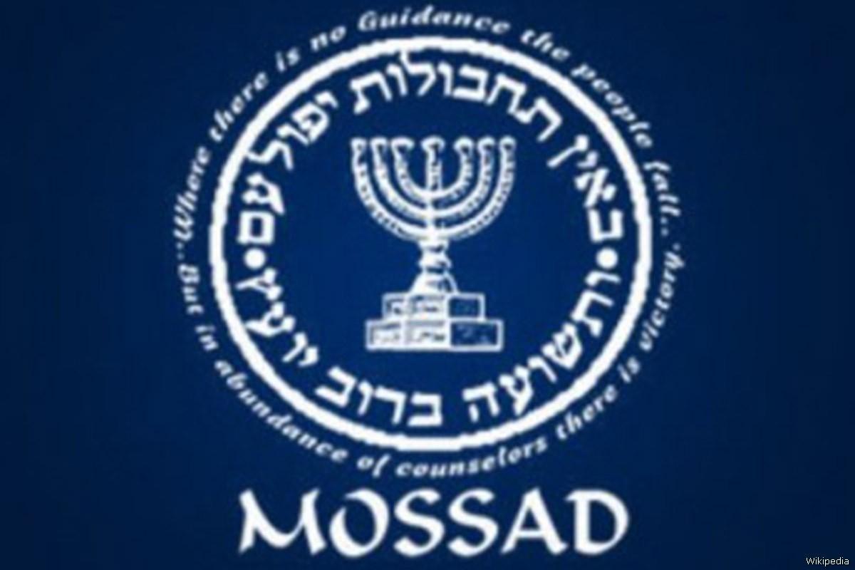 Cuoc chien tinh bao khoc liet giua Israel va Ai Cap? Ky 2-Hinh-3