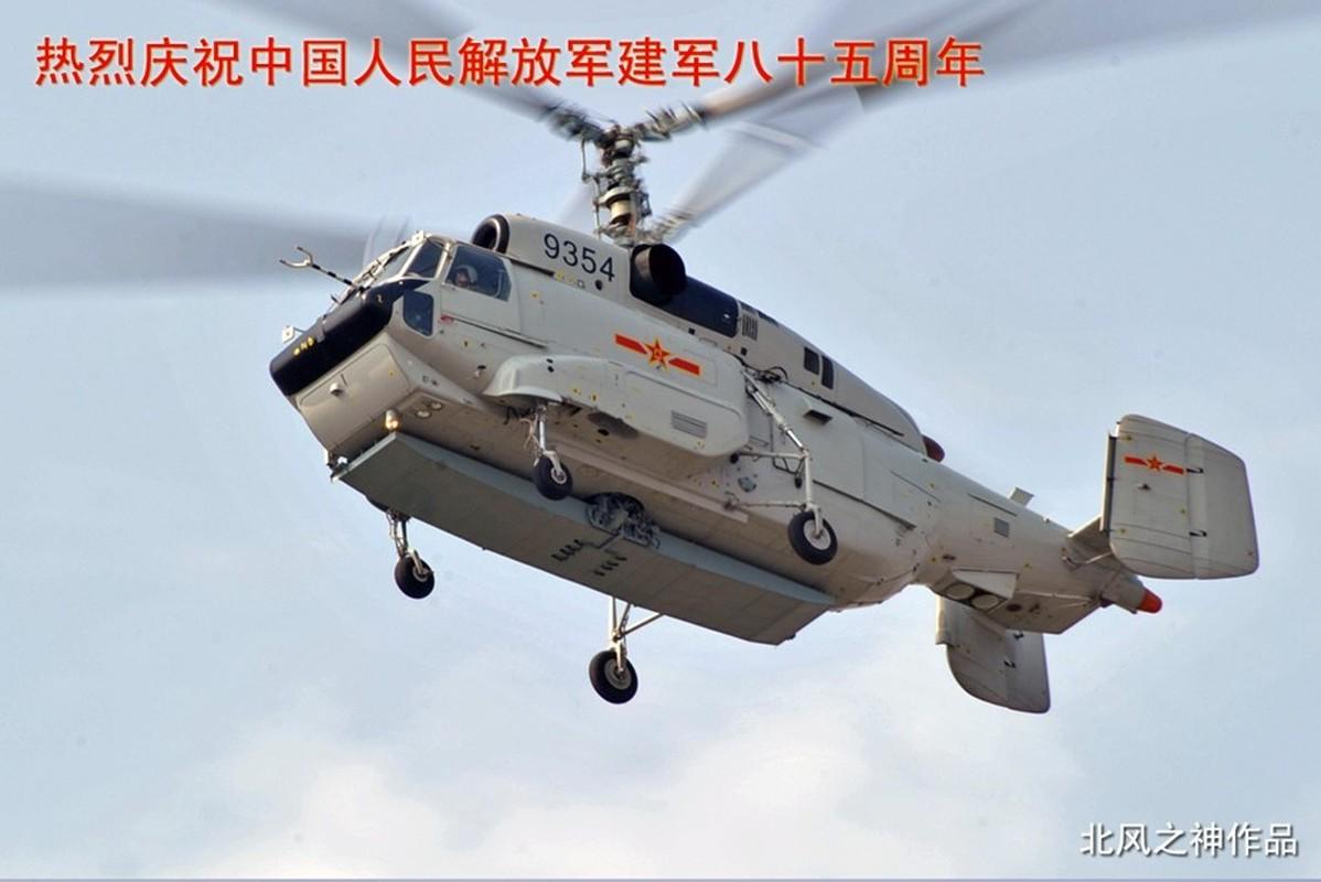 Thuc hu radar Trung Quoc co the theo doi may bay F-35 cua My?-Hinh-5