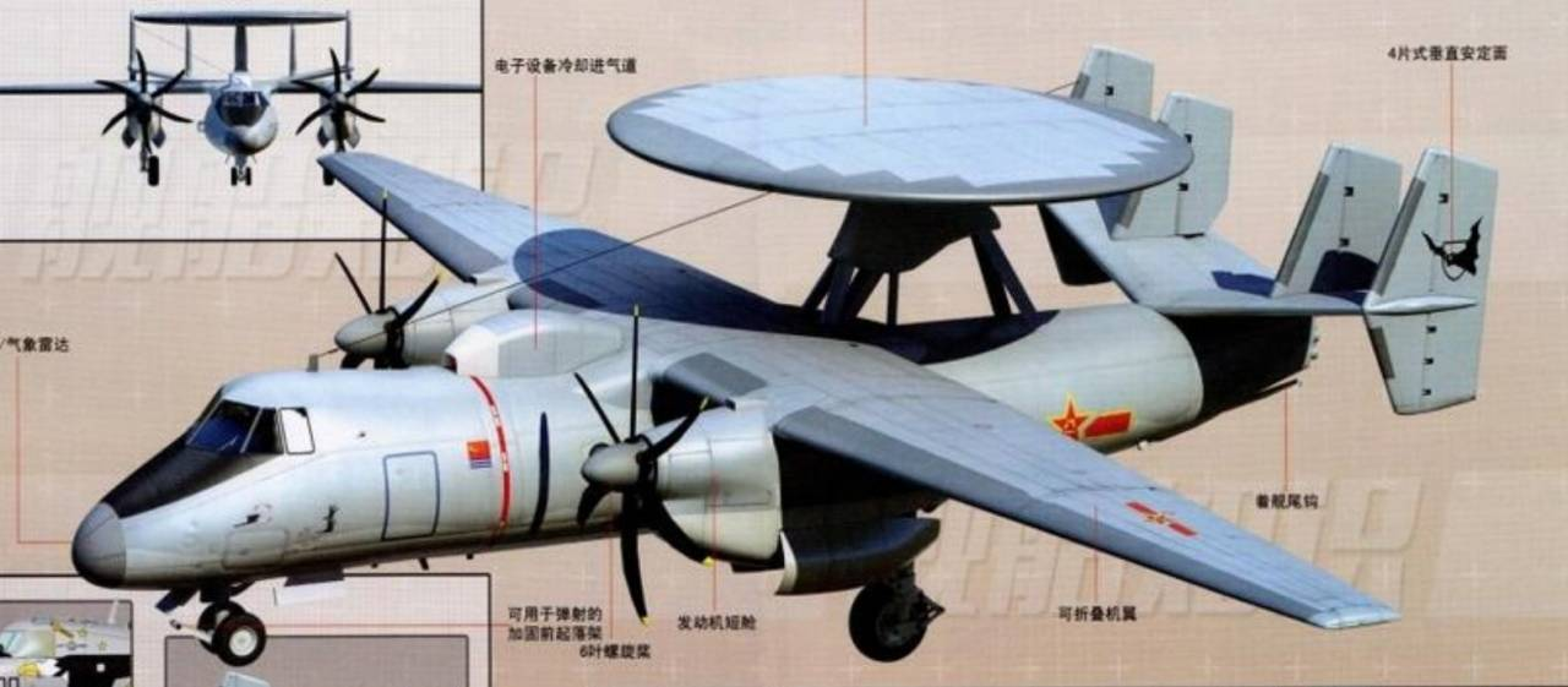 Thuc hu radar Trung Quoc co the theo doi may bay F-35 cua My?-Hinh-8