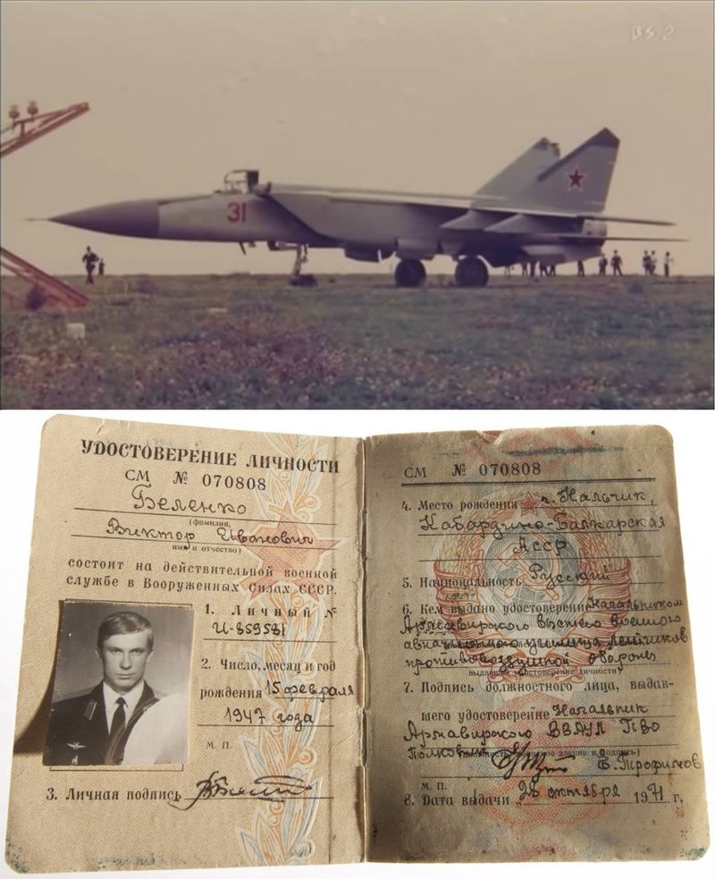 Lien Xo san sang doi 7 tiem kich MiG-15 cho chiec tiem kich My nay-Hinh-7