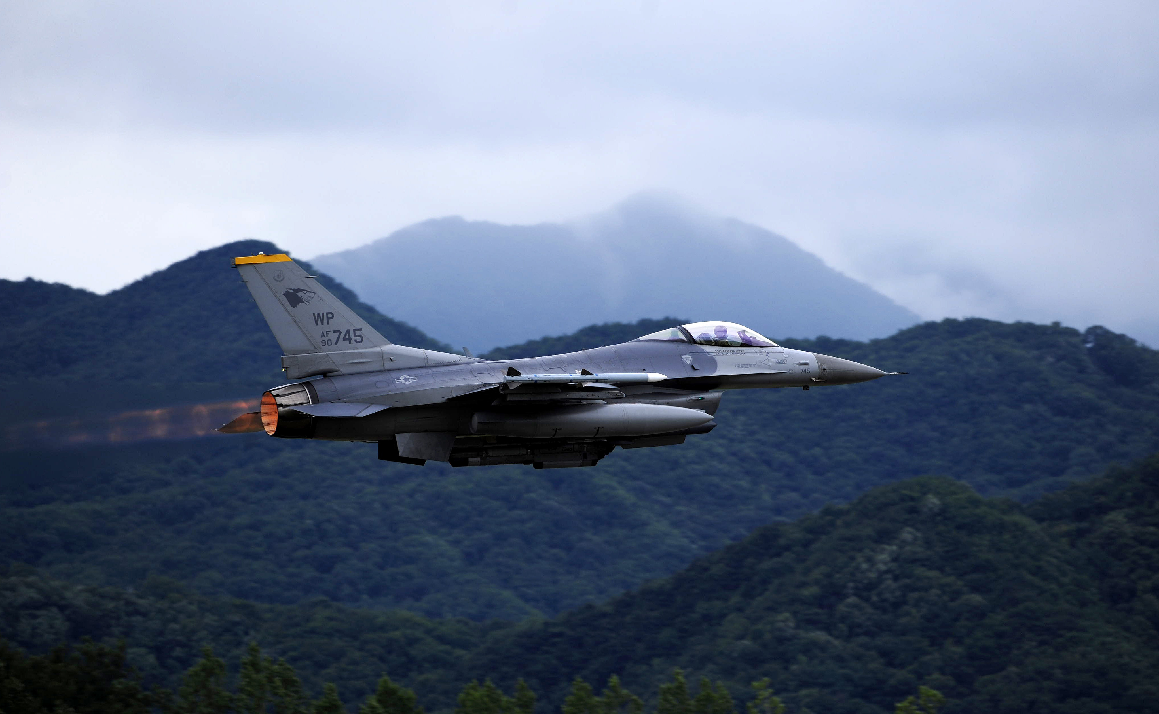 MiG-23 cua Trieu Tien doi dau F-16 Han Quoc - Ai se thang?-Hinh-20