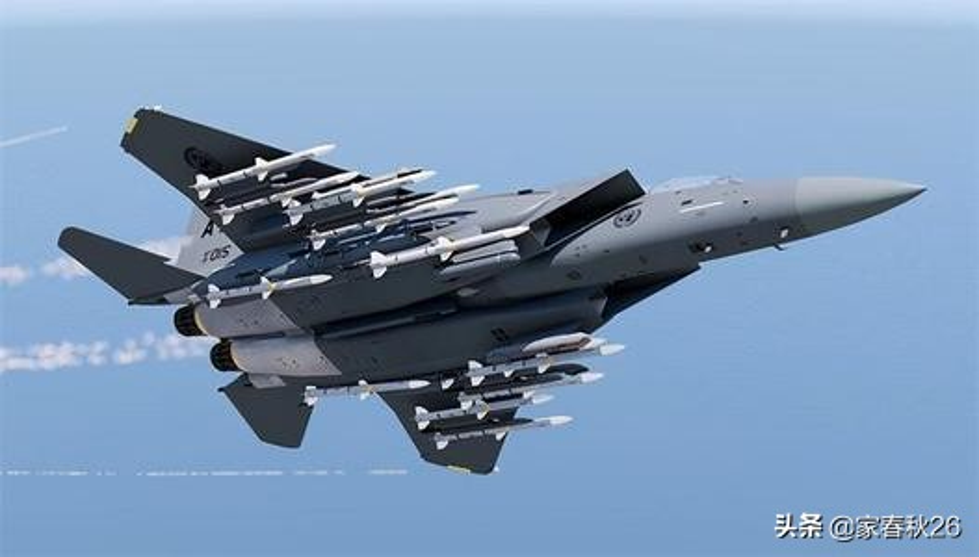 Bao My: Khong co gi ngac nhien khi F-15EX bi vit co-Hinh-16