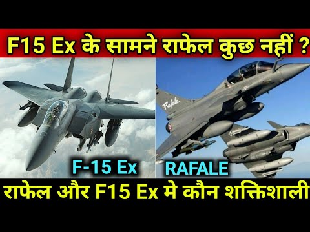 Ai Cap quyet so huu Rafale, lieu F-15C cua Israel co lep ve?-Hinh-20