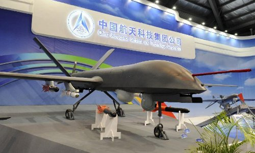 Tho Nhi Ky hoc Trung Quoc, muon thanh cuong quoc UAV-Hinh-16