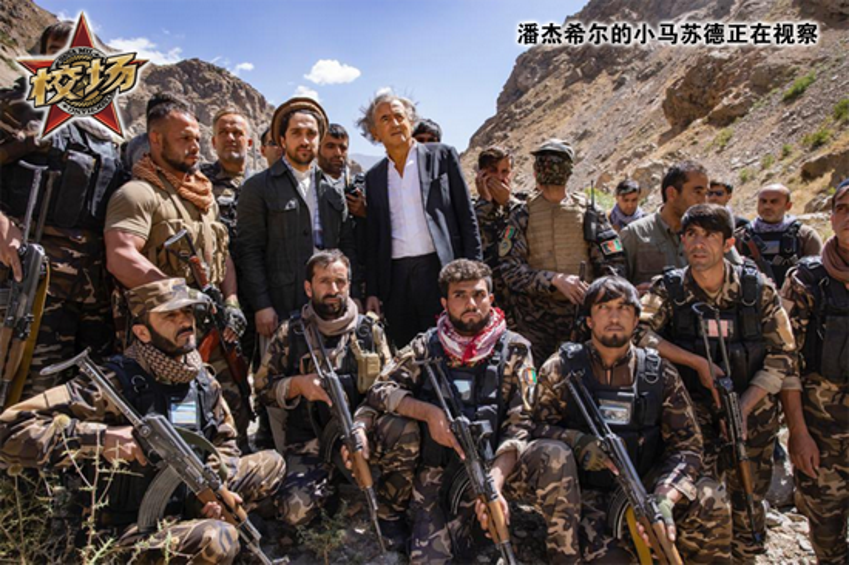 Tai sao quan Taliban kho pha vo vong vay tai thung lung Panjshir?-Hinh-22