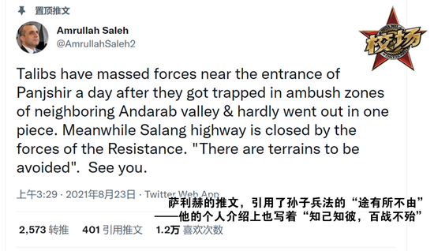 Tai sao quan Taliban kho pha vo vong vay tai thung lung Panjshir?